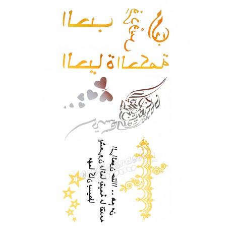 Tatouage temporaire Argent-Or - Écritures arabes